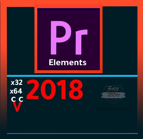 تحميل Adobe Premiere Elements 2018 كامل مع الكراك Adobe Premiere Elements 16 عالم التقنية