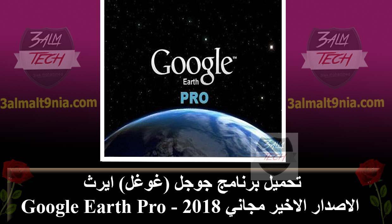تحميل برنامج حماية مجاني ويندوز 7