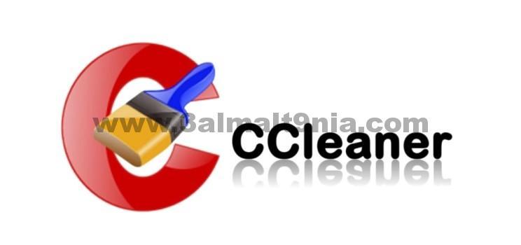 ccleaner 2018 كامل