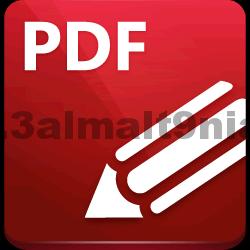 برنامج pdf editor كامل مع الكراك