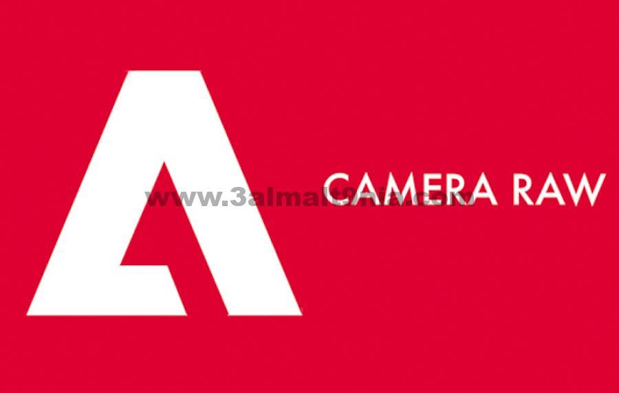 Adobe camera raw 8.7 download