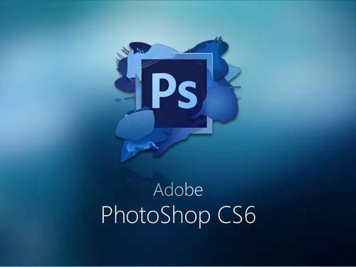 تحميل برنامج فوتوشوب cs6 كامل بالكراك مجانا
