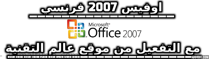 <span><b class=sec>Microsoft</b> OneNote – Wikipedie</span>