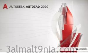 تحميل برنامج اوتوكاد 2011 كامل مجانا