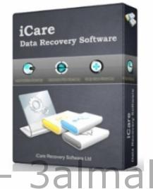 تحميل برنامج استعادة الملفات المحذوفة بعد الفورمات كامل مجانا