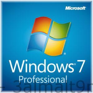 تحميل ملف تعريب ويندوز 7 32 بت ultimate sp1