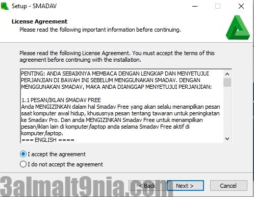 صوره 3 لتثبيت برنامج - Smadav Pro 2020