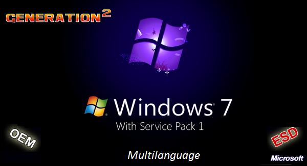 ملف تعريب ويندوز 7 32 بت ultimate sp1